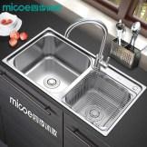 四季沐歌 304不锈钢拉丝/纳米水槽双槽一体拉伸洗菜盆厨房洗碗池