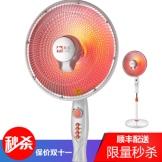 骆驼(CAMEL) 落地遥控小太阳取暖器家用电暖器节能电暖气静音暖风机升降电热扇 落地取暖器(机械款)
