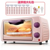 科顺(Kesun) 电烤箱家用多功能9L 迷你小烤箱 多功能烘焙蛋糕电烤炉TO-101 礼品款粉色