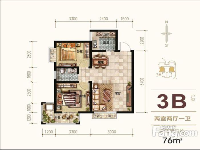 北欧风格-76平米二居室整装-装修样板间