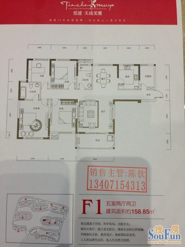 鹤山市美雅规划图