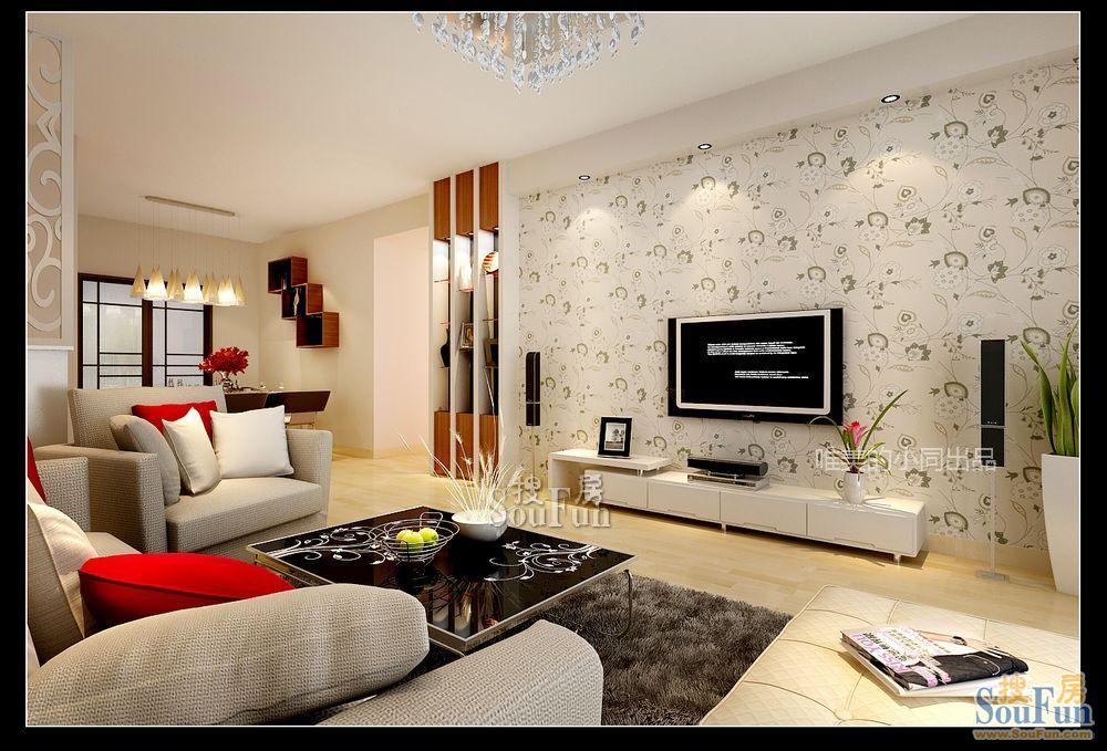四居室 110平米 客厅装修设计 高清图片