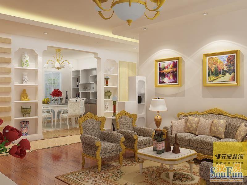 88平2室1厅 现代简约风格装修案例 预算7万元高清图片