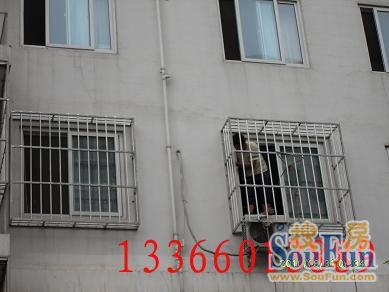 北京防护栏安装北京防盗窗安装不锈钢防护窗