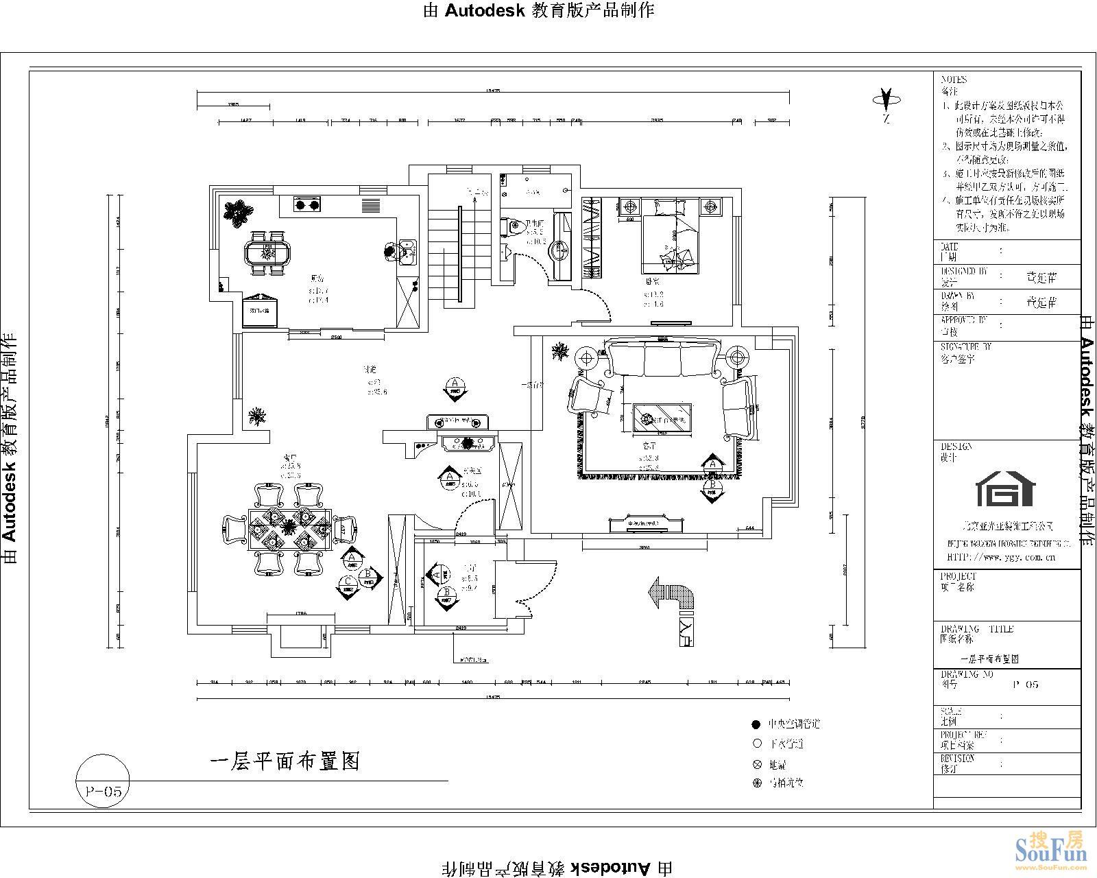 君山高尔夫别墅户型图装修设计