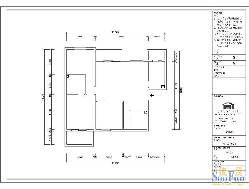 90平3室1厅 现代简约风格装修案例 预算8.2万元 高清图片