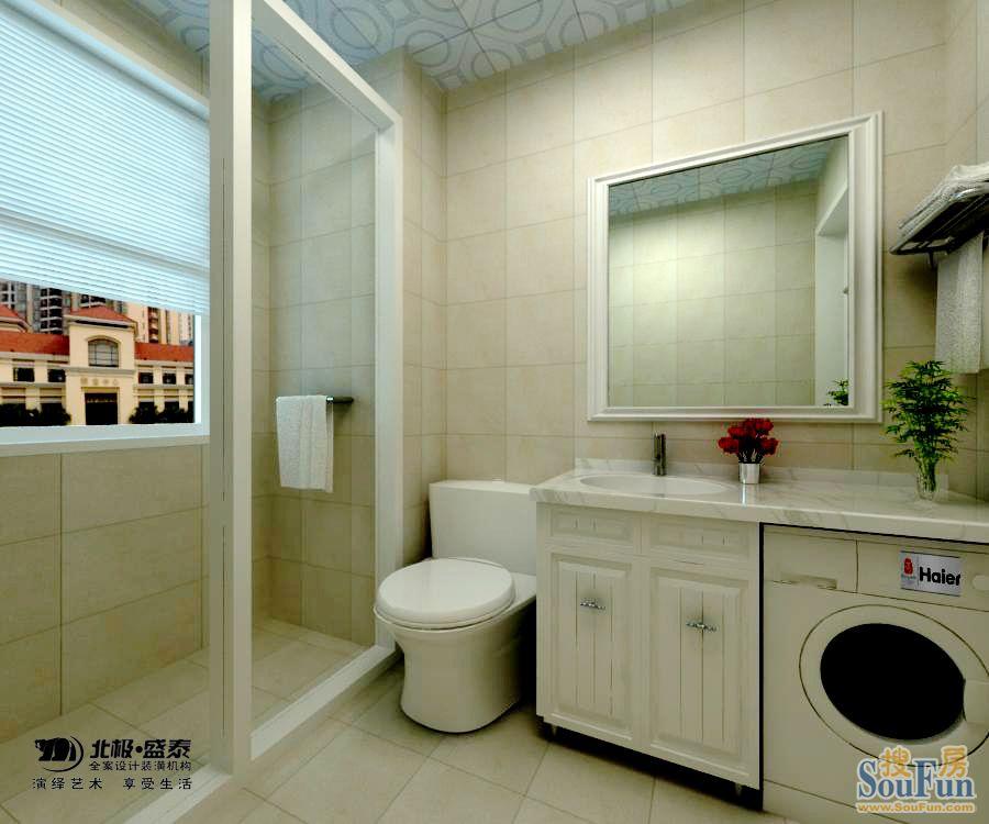 北郡-三居室-90㎡-客厅装修效果图-90平3室1厅 现代简约风格装修案例 高清图片