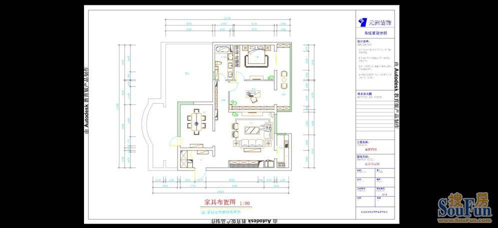 140平3室2厅 现代简约风格装修案例 预算25万元高清图片