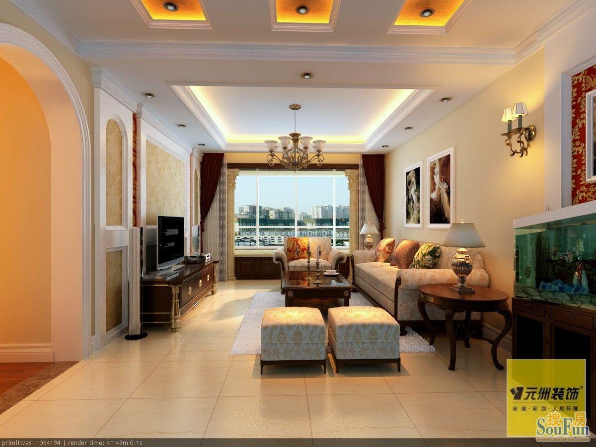 赛洛公馆-三居室-135㎡-客厅装修效果图   赛洛公馆-三居室-高清图片