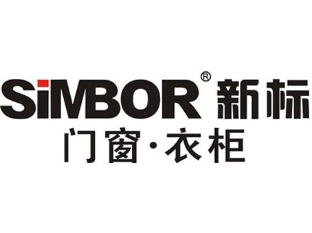 广州市新标家居有限公司
