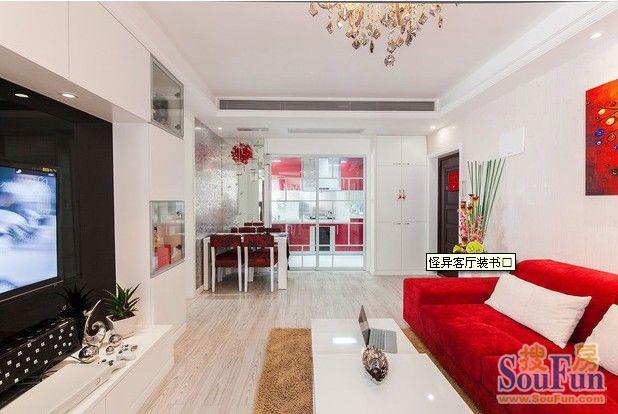 春园-二居室-90㎡-客厅装修效果图-90平2室1厅 现代简约风格装修案高清图片