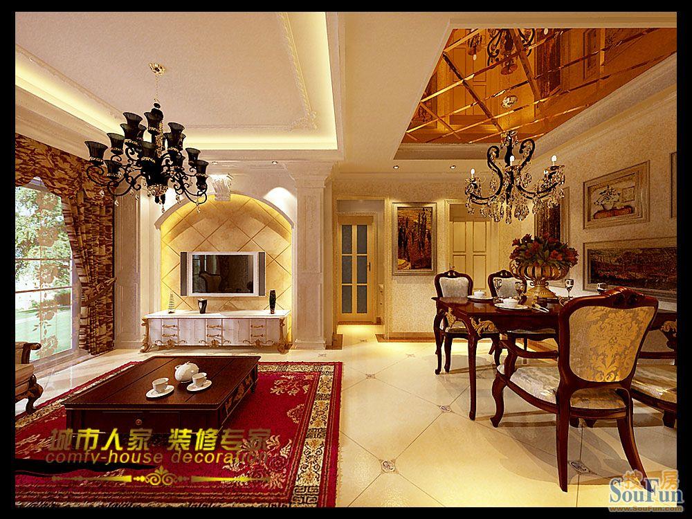 装饰公司,石家庄室内设计,石家庄房屋装修,石家庄家居装修,石家高清图片