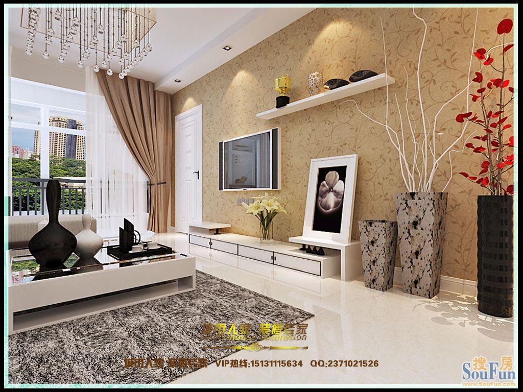 谈固国瑞城-二居室-93㎡-客厅装修效果图-93平2室2厅 现代简约风格装高清图片