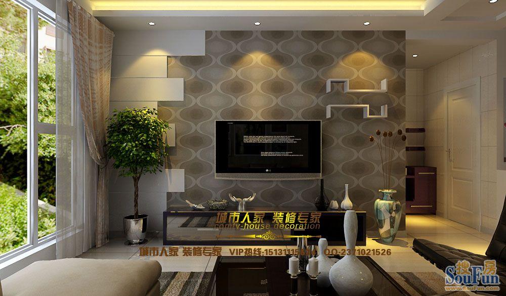 紫金苑-二居室-93㎡-客厅装修效果图-93平2室2厅 现代简约风格装修案高清图片
