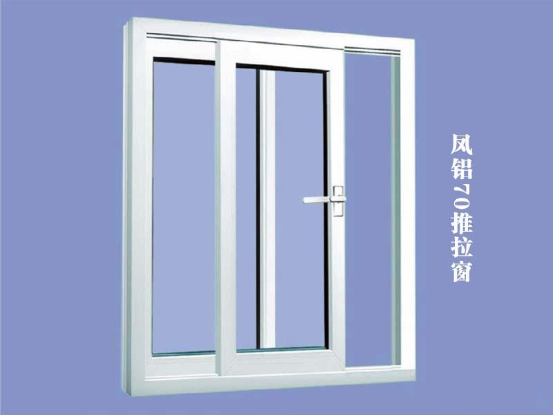 5mm 9a 5mm中空双层钢化玻璃 开启方式:推拉窗 门窗五金:优良五金配件