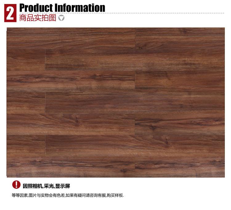 胡桃木木地板材质贴图