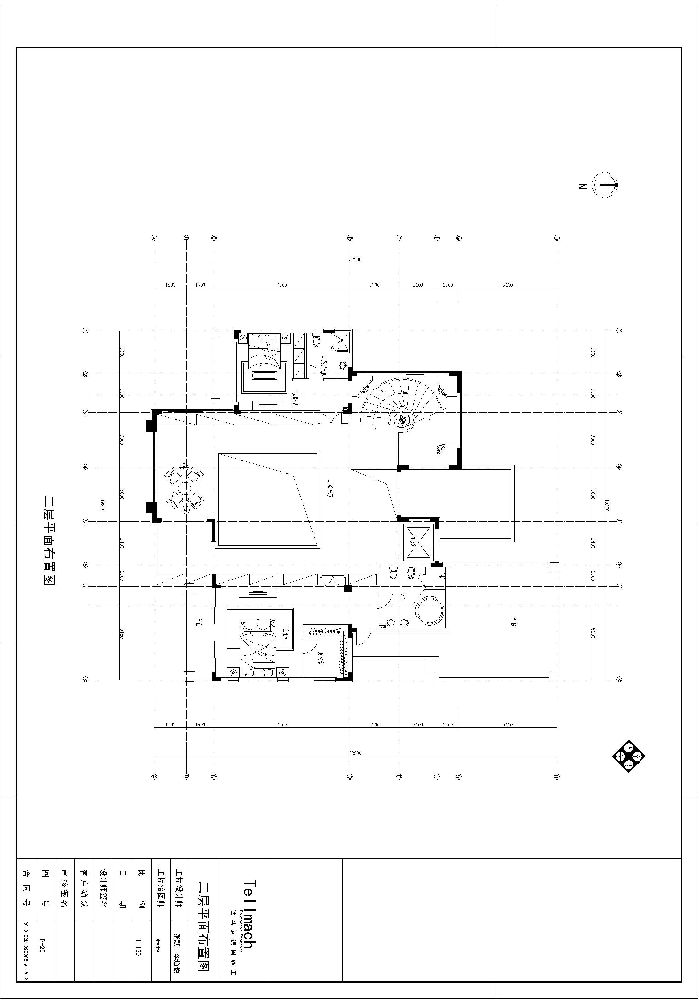 爱丽舍宫-欧美风情-别墅-装修案例设计说明