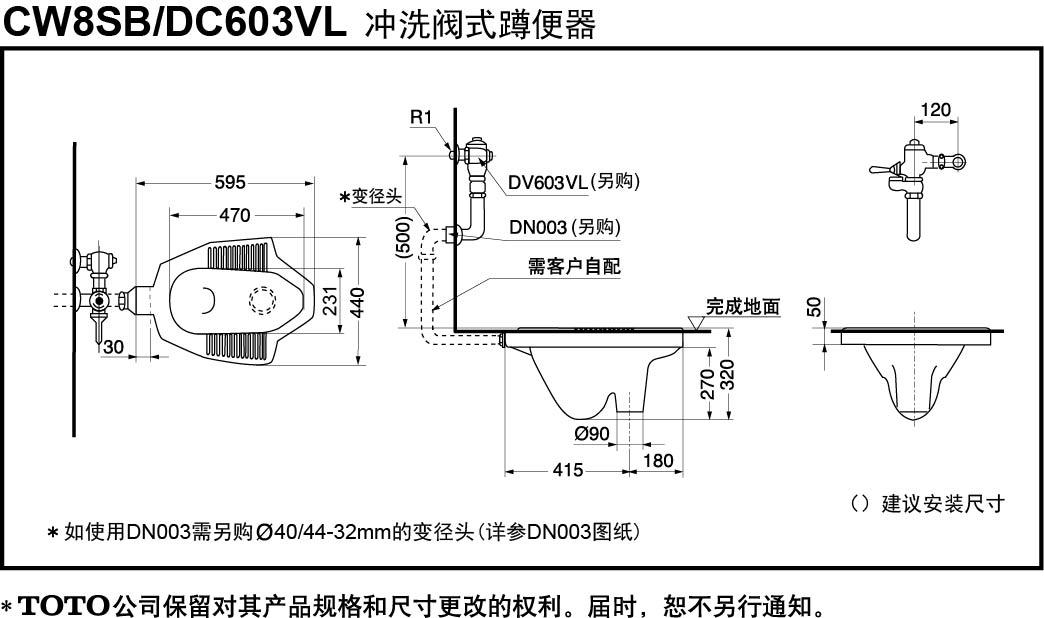 toto蹲便器cw8sb_【toto】 toto   cw8sb   蹲便器 含进水口连接件报价-华