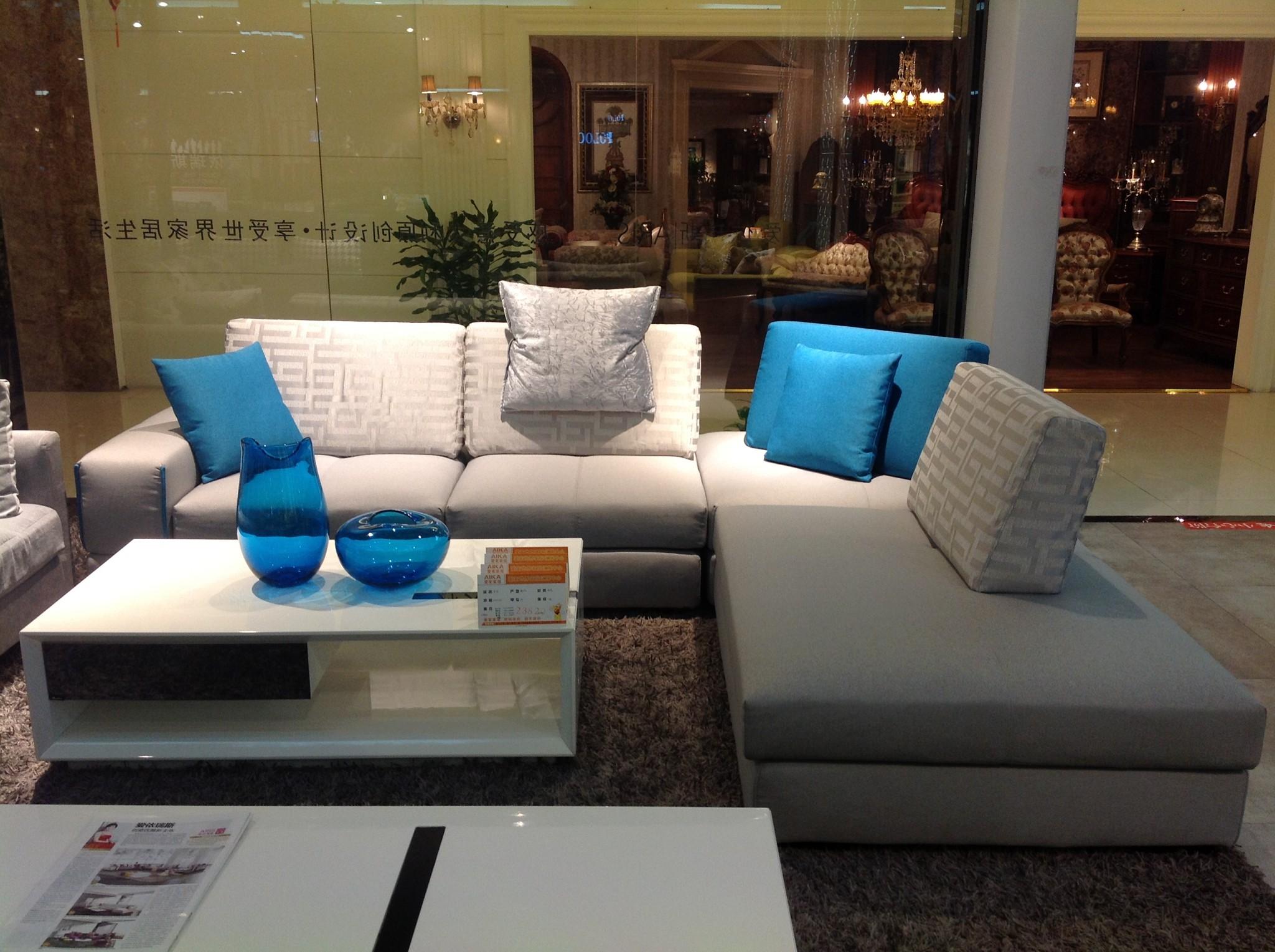 风格 简约现代 爱依瑞斯尼采沙发高清图片