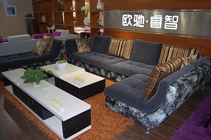 【欧驰】欧驰沙发1025四组合报价-欧驰沙发-搜房网网图片