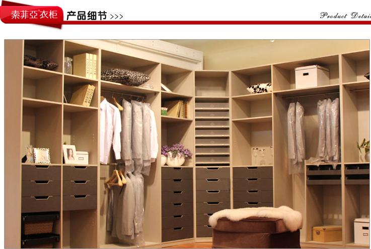 【索菲亚衣柜】定做定制家具索菲亚移门衣柜格拉斯间