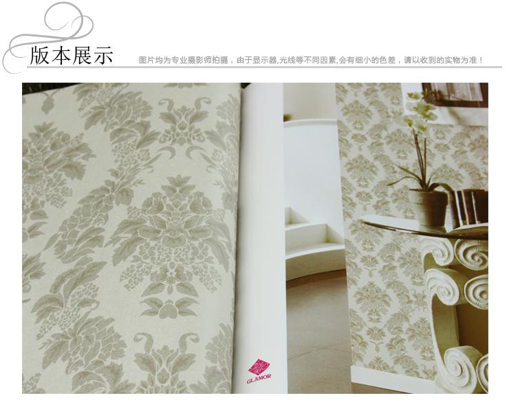 格莱美ts2005欧式花纹无纺布壁纸