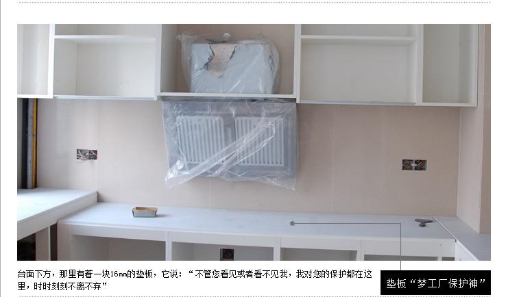 欧睿宇邦玻璃烤漆整体橱柜图片