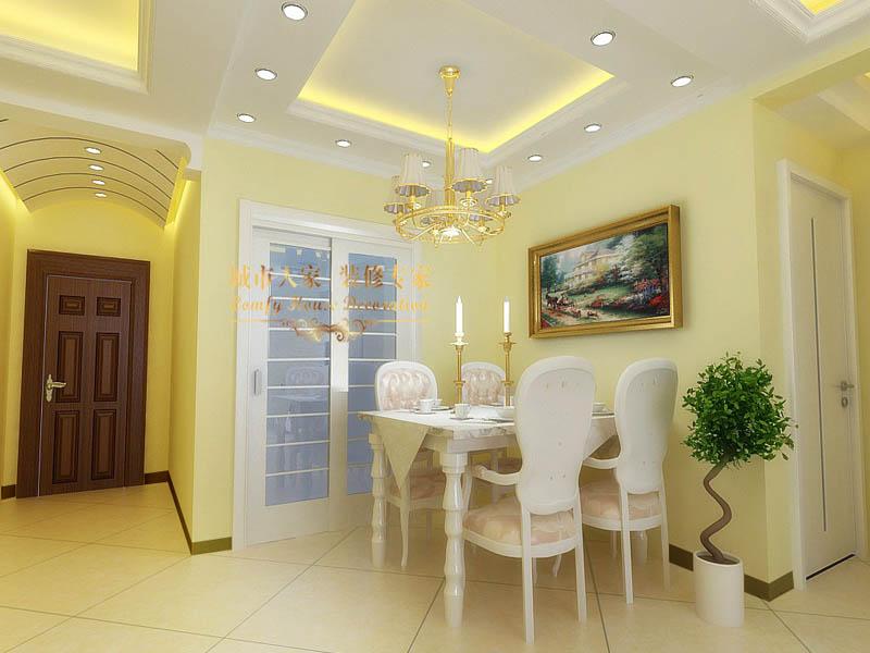 青岛凤凰城-现代简约-三居室-装修案例设计说明