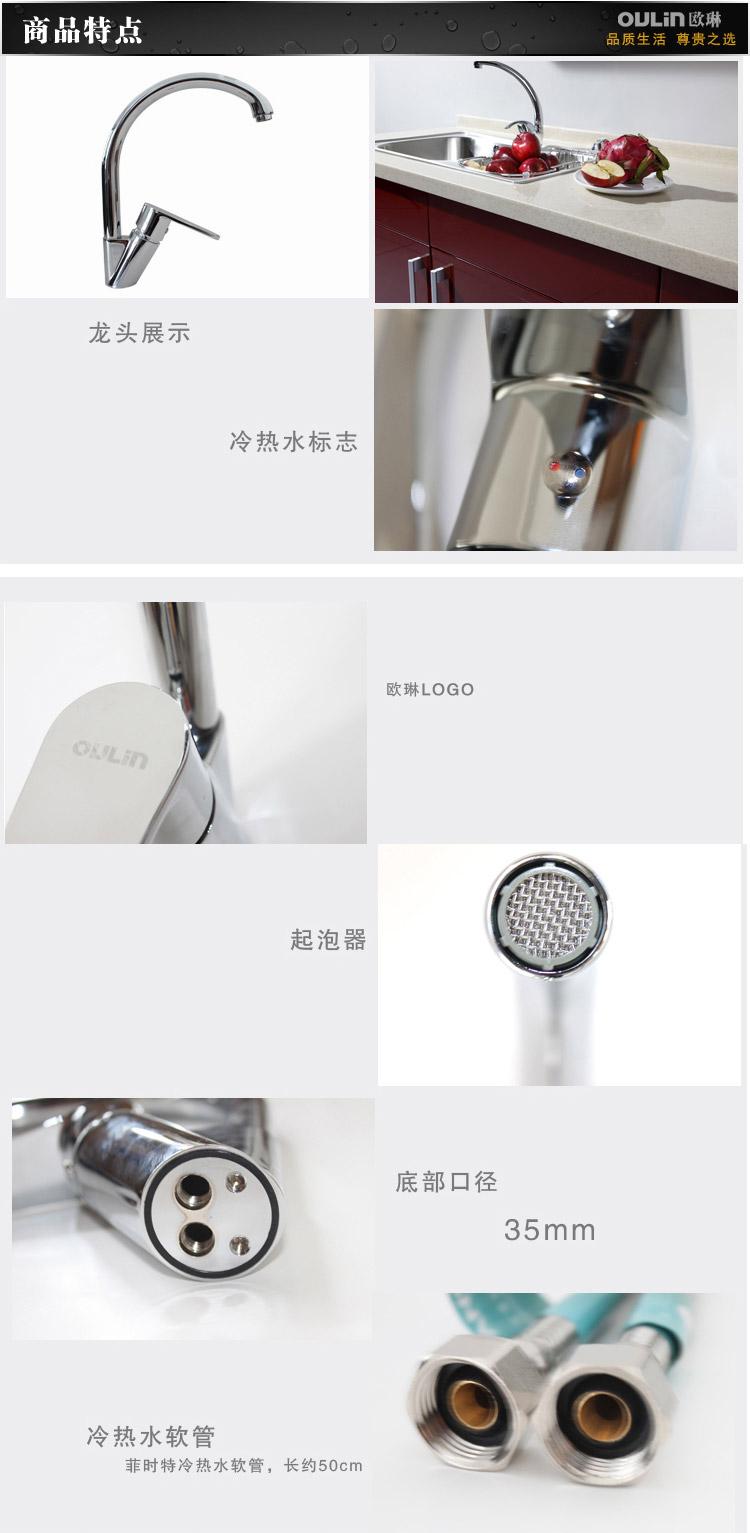 厨房水龙头结构-厨房水龙头的结构及安装方... - 舒适100网触屏版