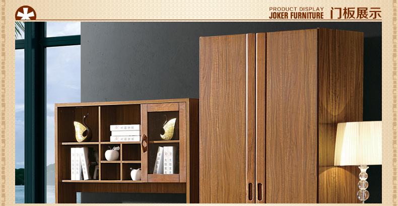 新中式虎斑木色实木双门衣柜图片