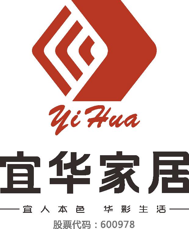 宜华家居北京体验馆