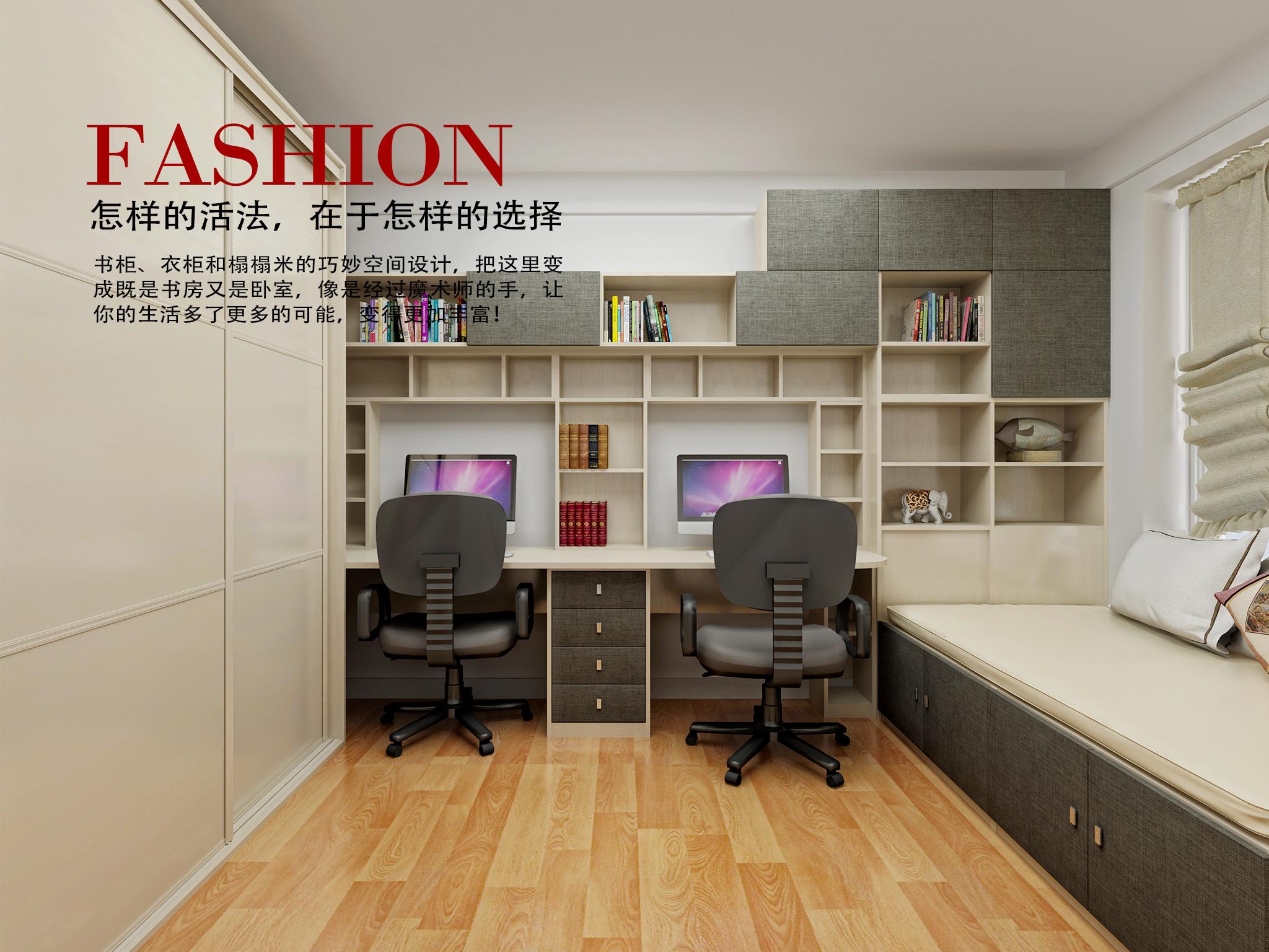 【索菲亚】书柜榻榻米组合家具 书房卧室完美结合 新图片