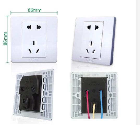 公牛插座开关墙壁面板正品五孔插座 二三眼10a电源插座g07