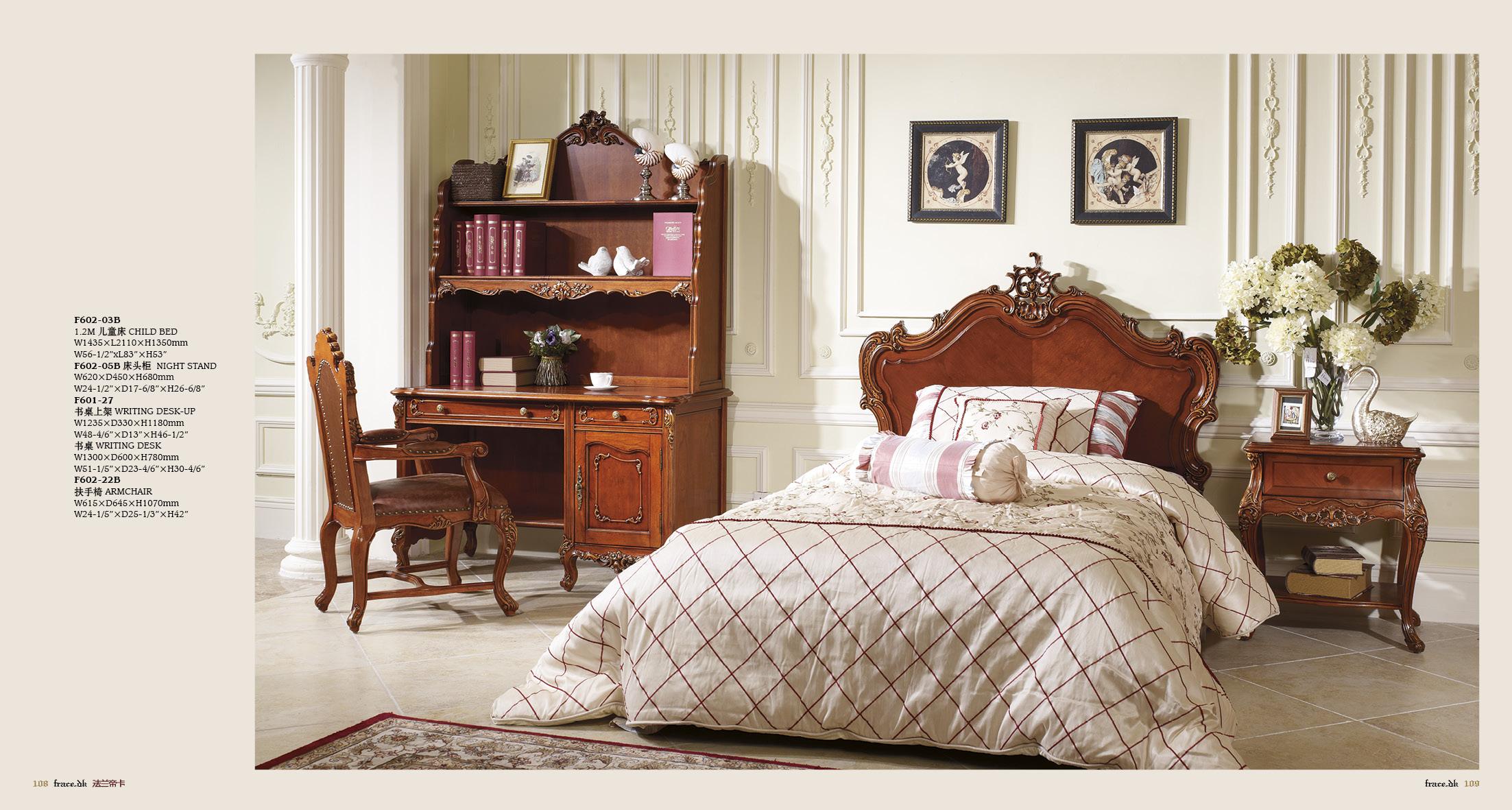 济南欧美佳家具专营 美式家具 法式家具高清图片
