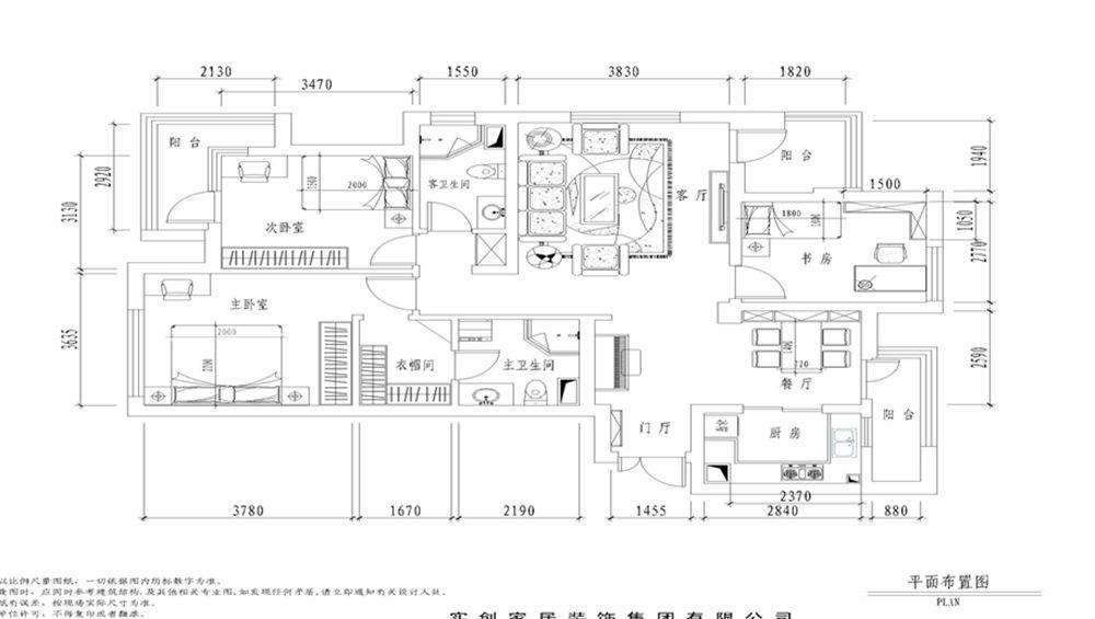绿城西子公寓-简欧风格-三居室