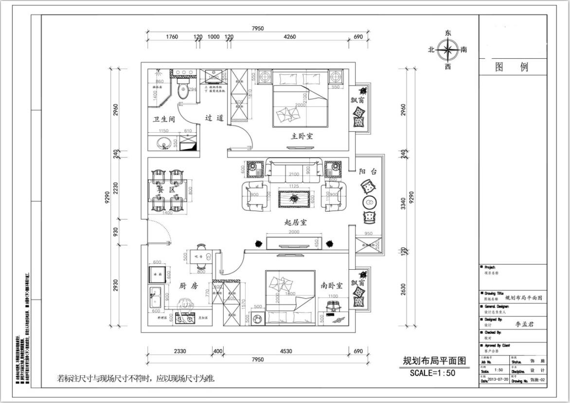 东直门当代MOMA -现代简约-一居室-装修-平面布局图