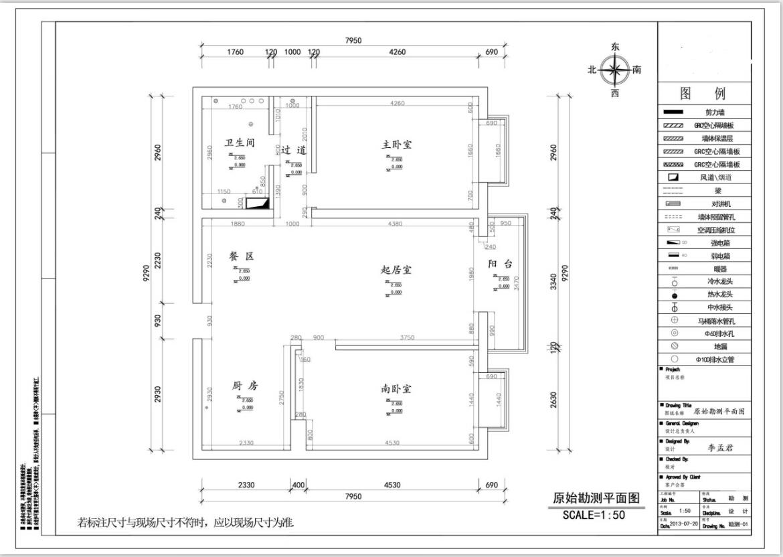 东直门当代MOMA -现代简约-一居室-装修-原始测量图