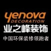 西安业之峰装饰有限公司logo