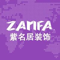 北京紫名居建筑装饰有限公司南京分公司logo