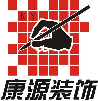 杭州康源装饰logo