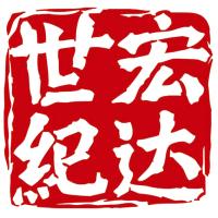世纪宏达装饰logo
