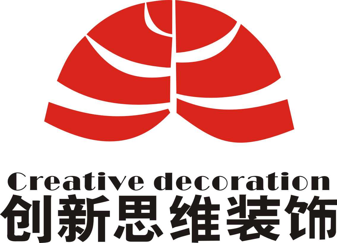 成都创新思维装饰有限责任公司logo