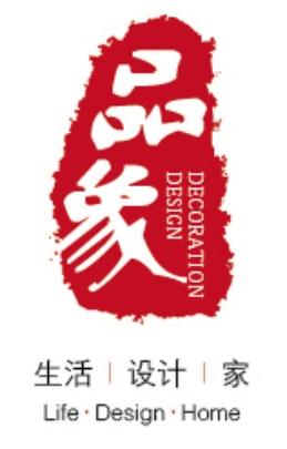 杭州品象设计装饰有限公司logo