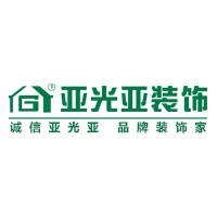 北京亚光亚装饰工程有限责任公司logo