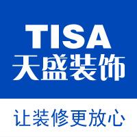 北京天盛嘉森装饰工程有限公司logo