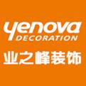 大连业之峰诺华装饰工程有限公司logo