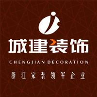 浙江城建联合装饰工程有限公司logo