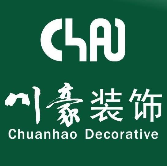 成都川豪装饰责任有限公司logo