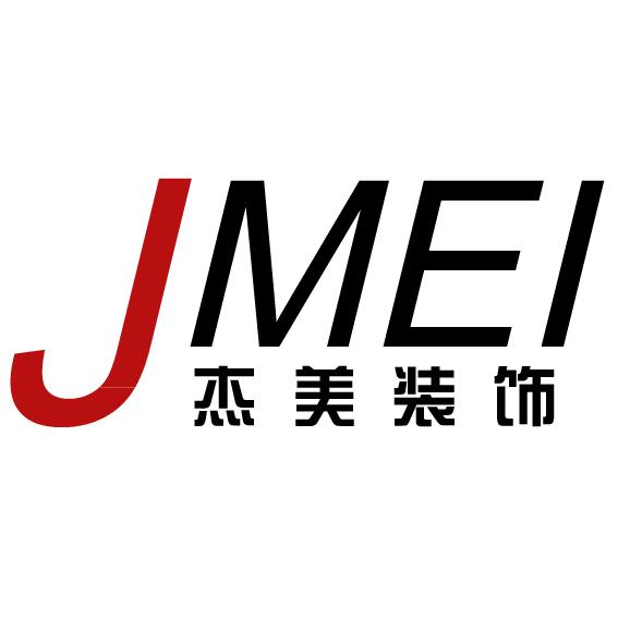大连杰美装饰工程有限公司logo