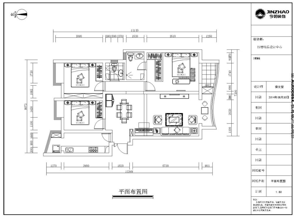 本套案例由今朝装饰提供小区名称:星河御城户型面积:134平设计风格:简欧装修咨询热线:400-890-8086 转 655473